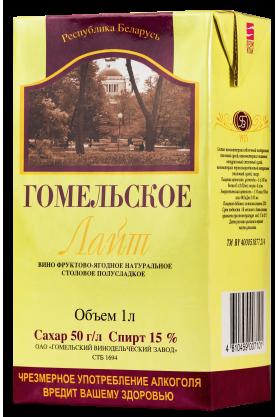 Вино фруктово-ягодное натуральное столовое полусладкое «Гомельское Лайт» 1л