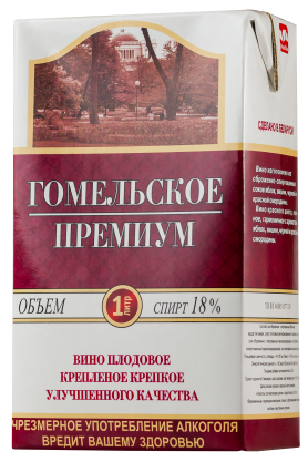 Вино плодовое крепленое крепкое улучшенного качества «Гомельское Премиум» 1л