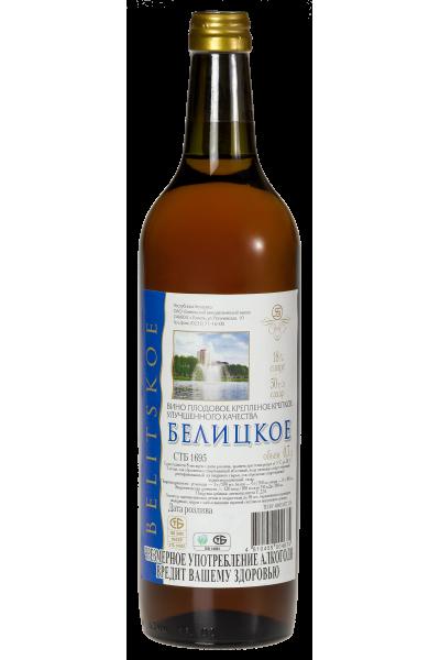 Вино плодовое крепленое крепкое улучшенного качества «Белицкое» 0.7л