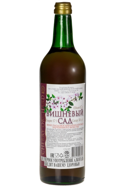 Вино плодовое крепленое крепкое улучшенного качества «Вишневый сад» 0.7л